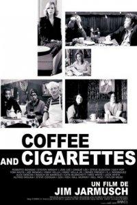 Смотреть фильм кофе и сигареты онлайн бесплатно в хорошем качестве где можно купить табачные изделия