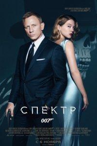 Смотреть онлайн фильм агент 007 казино рояль в хорошем качестве бесплатно вход в казино вулкан